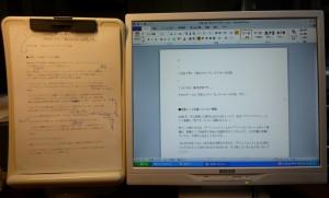 原稿の校正が快適になるデータホルダー【ライターの7つ道具】