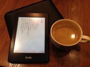 Kindleで電子書籍を読むことは本の断捨離と読書時間の増加に役立つ。